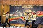Международный молодежный образовательный форум 'Соседи'. Открыть в новом окне [84 Kb]
