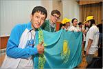 Международный молодежный образовательный форум 'Соседи'. Открыть в новом окне [77 Kb]