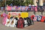 Акция ''Соберем ребенка в школу''. Открыть в новом окне [77 Kb]