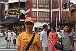 Студенты ОГУ на стажировке в Китае. Открыть в новом окне [74 Kb]