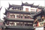 Студенты ОГУ на стажировке в Китае. Открыть в новом окне [77 Kb]