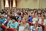 Конференция научно-педагогических работников, представителей других категорий работниковОГУ. Открыть в новом окне [82 Kb]