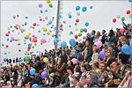 День знаний в ОГУ — 2013. Открыть в новом окне [84Kb]