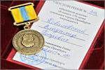 Медаль в честь юбилея города. Открыть в новом окне [91 Kb]