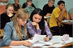 Встреча студентов с Ириной Ивановой. Открыть в новом окне [86Kb]