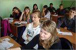 Презентация Оренбургского филиала ОАО ''Ростелеком''. Открыть в новом окне [76 Kb]