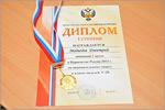 Диплом Дмитрия Медведева. Открыть в новом окне [76 Kb]