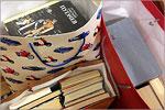 Книги в дар библиотеке. Открыть в новом окне [79Kb]