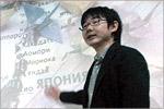 Преподаватель японского языка Сёта Кусибики. Открыть в новом окне [70 Kb]