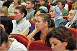 Публичная лекция ''''Культурология: внимание к мелочам''''. Открыть в новом окне [74 Kb]