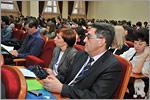Конференция 'Проблемы экологии Южного Урала'. Открыть в новом окне [77 Kb]