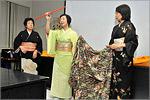 Мастер-класс по кимоно. Открыть в новом окне [94Kb]