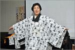 Мастер-класс по кимоно. Открыть в новом окне [76Kb]