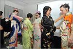 Мастер-класс по кимоно. Открыть в новом окне [83Kb]