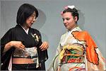 Мастер-класс по кимоно. Открыть в новом окне [77Kb]