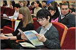 Бизнес-семинар 'Направления развития международного туризма'. Открыть в новом окне [79 Kb]