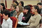 Бизнес-семинар 'Направления развития международного туризма'. Открыть в новом окне [78 Kb]