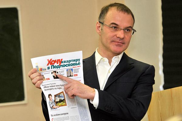 Министр в гостях у студентов - Новости ОГУ