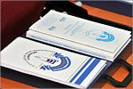 Конференция 'Теплогазоснабжение: состояние, проблемы, перспективы'. Открыть в новом окне [68 Kb]