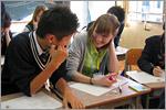 Образовательная стажировка в Японии. Открыть в новом окне [75 Kb]