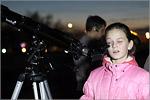 День открытой астрономии. Открыть в новом окне [53 Kb]