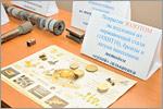 VIВсероссийская научно-практическая конференция, организованная АКИ. Открыть в новом окне [78 Kb]