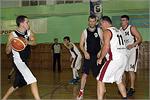 Международный турнир по баскетболу. Открыть в новом окне [89 Kb]