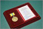 Медаль в честь юбилея Оренбурга. Открыть в новом окне [78 Kb]