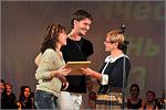 Гала-концерт смотра-конкурса 'Студенческая осень— 2013'. Открыть в новом окне [65Kb]
