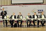 Первая Всероссийская ассамблея 'ЖКХ-2024'. Открыть в новом окне [76 Kb]