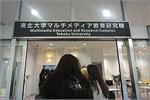 Университет Тохоку (г. Сэндай). Открыть в новом окне [70Kb]