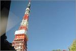 Токийская башня. Открыть в новом окне [95Kb]