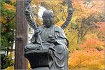 Образовательная стажировка в Японии. Открыть в новом окне [97Kb]