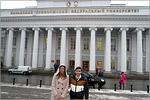 Делегация ОГУ на симпозиуме в Казани. Открыть в новом окне [89 Kb]