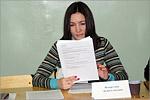 Лилия Надергулова, студентка ЮФ. Открыть в новом окне [59 Kb]