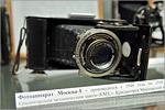 Выставка 'Фотоаппарат и время'. Открыть в новом окне [65 Kb]
