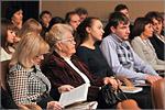 Презентация сборников материалов научных конференций. Открыть в новом окне [95 Kb]