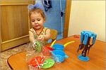 Благотворительная акция 'Помоги малышу!'. Открыть в новом окне [75 Kb]