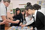 Встречи со старшеклассниками школ Оренбурга. Открыть в новом окне [77 Kb]