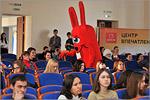 V ежегодный региональный фестиваль рекламы 'Компот'. Открыть в новом окне [81 Kb]