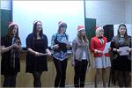 Студенты 13ЗФ-1 поют песню A very very merry Christmas. Открыть в новом окне [68 Kb]