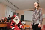 Празднование католического Рождества на кафедре НФМПНЯ. Открыть в новом окне [81 Kb]