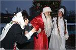 Открытие новогодней елки на стадионе 'Прогресс'. Открыть в новом окне [78 Kb]