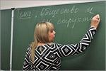 Курсы по подготовке к ЕГЭ для молодых мам. Открыть в новом окне [67 Kb]