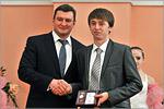Награждение лауреатов ежегодного конкурса 'Студент года'. Открыть в новом окне [62 Kb]