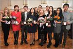 Награждение лауреатов ежегодного конкурса 'Студент года'. Открыть в новом окне [97 Kb]