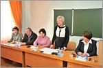 Заседание секции в рамках научно-методической конференции. Открыть в новом окне [87 Kb]
