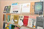 Городская акция, посвященная книгам и чтению. Открыть в новом окне [88Kb]