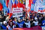 Митинг в поддержку Крыма и русскоязычного населения Украины. Открыть в новом окне [78 Kb]