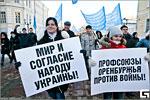 Митинг в поддержку Крыма и русскоязычного населения Украины. Открыть в новом окне [85 Kb]